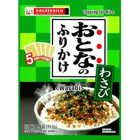 Furikake al wasabi