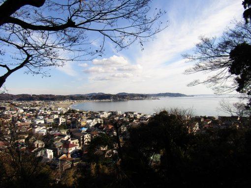 Omamori degli 11 volti di Kannon, Hasedera, Kamakura