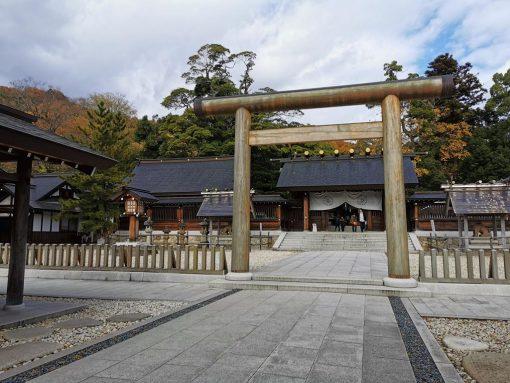 Omamori shinto per i desideri