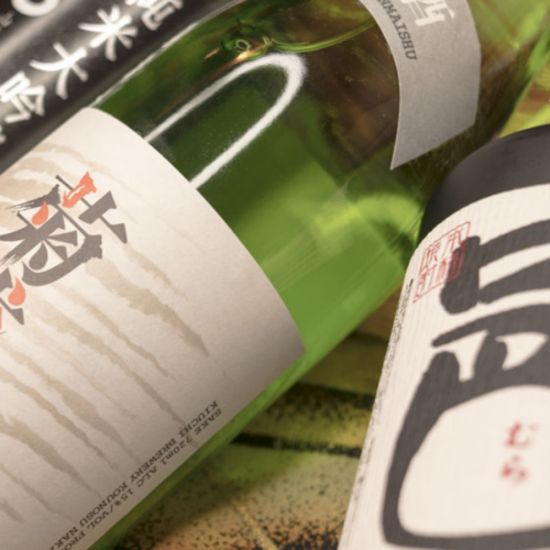 Sake e birre